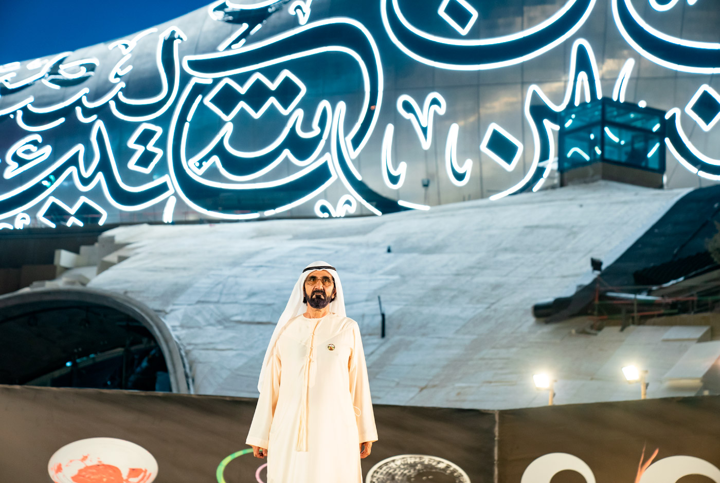 HH Sheikh Mohammad Bin Rashid in front of the Museum of the Future