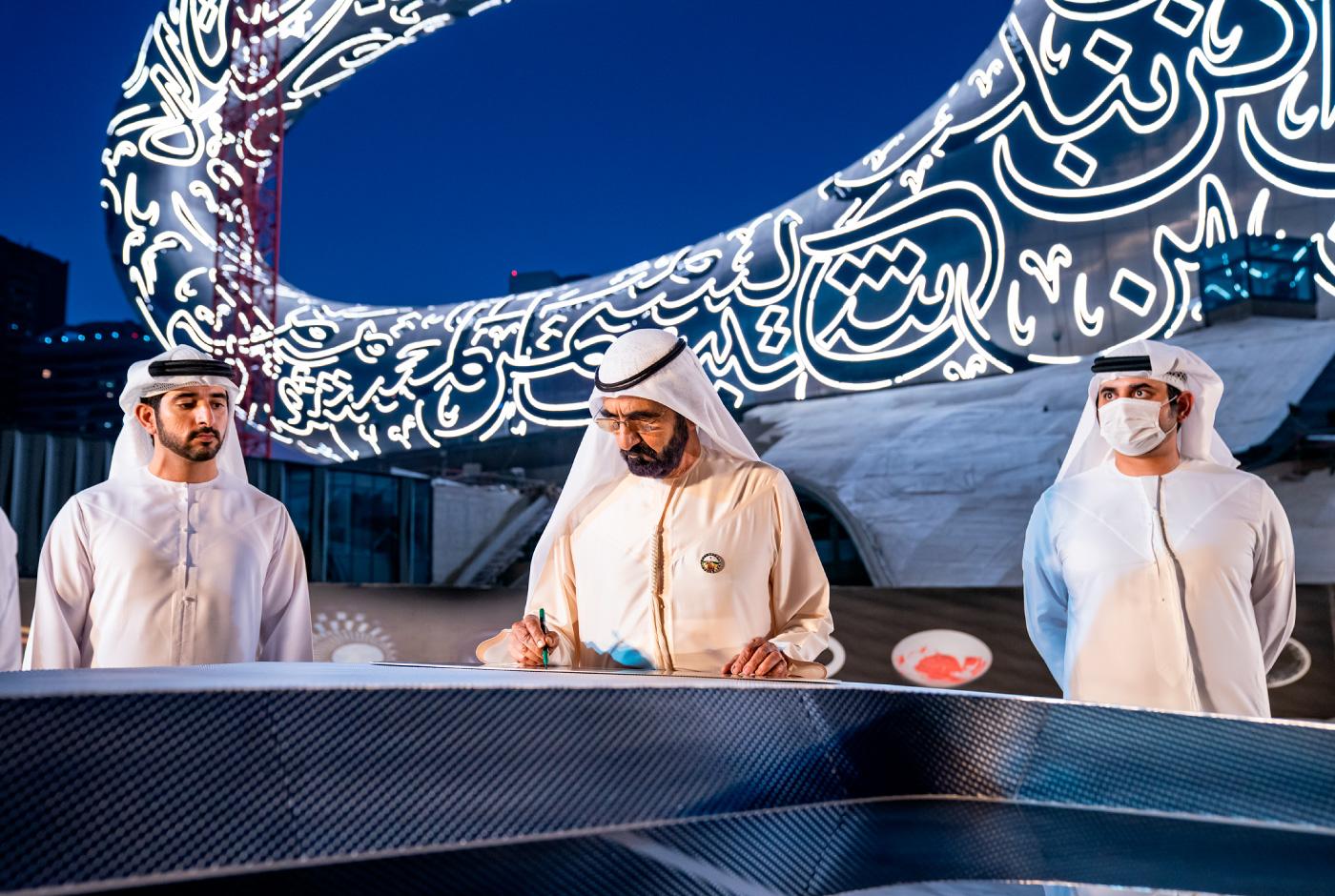 HH Sheikh Rashid Bin Mohammed signing