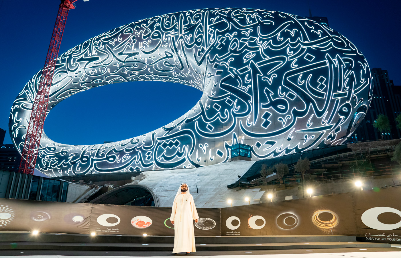 HH Sheikh Mohammad in front of the Museum of the Future