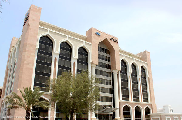 Oman Arab Bank HQ