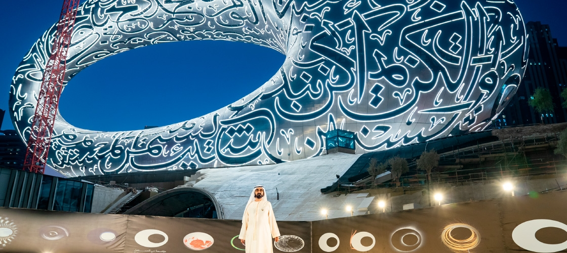 Sheikh Mohammad in front of Museum of the Future