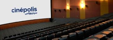 Cinepolis Sharjah