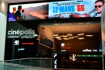 Cinepolis Oman, Avenue Mall