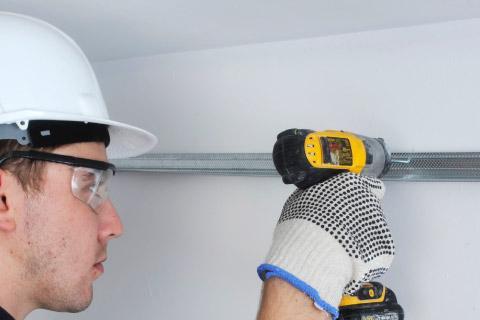 Gyproc MF Ceiling Step1