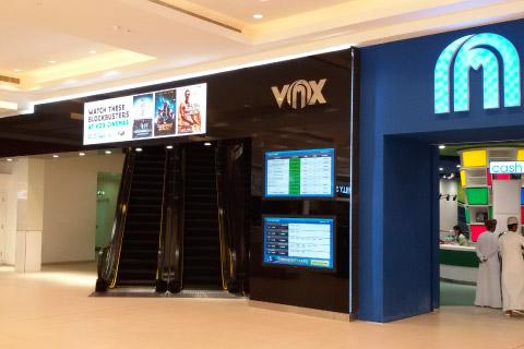 Vox Cinemas, Oman