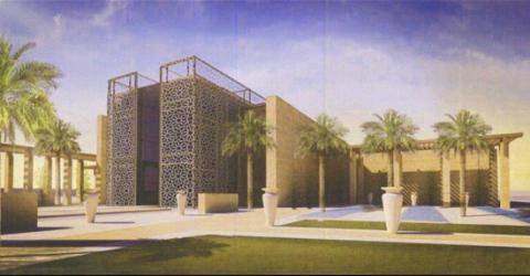 Naufar Project, Qatar