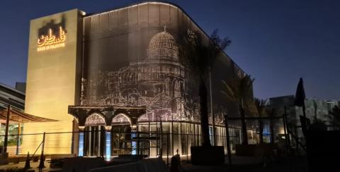 Palestine Pavilion